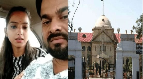 Allahabad High court, police protection, sakshi Mishra and Ajitesh