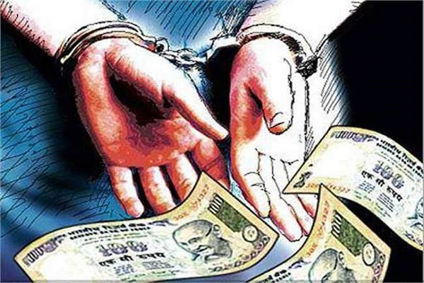 ACB took bribe to revenue employee arrested